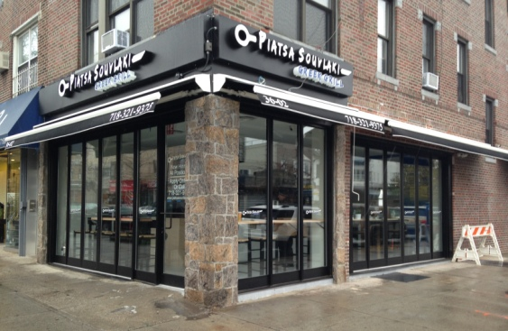 Corner Bakery Hours Of Operation >> Greek restaurant– that occupies former Frank's Bakery location– to open within two weeks ...