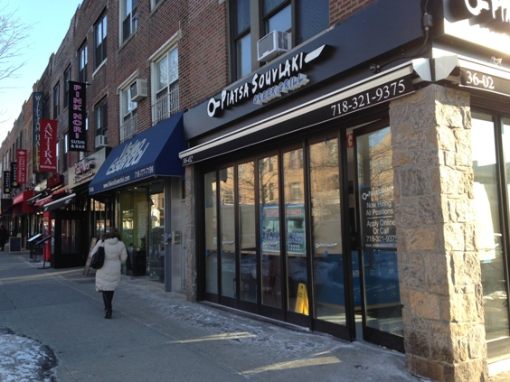 Greek restaurant on 30th avenue to open in 2 weeks for Astoria greek cuisine
