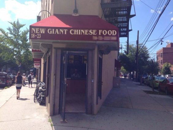 Chinese Food Astoria Blvd East Elmhurst