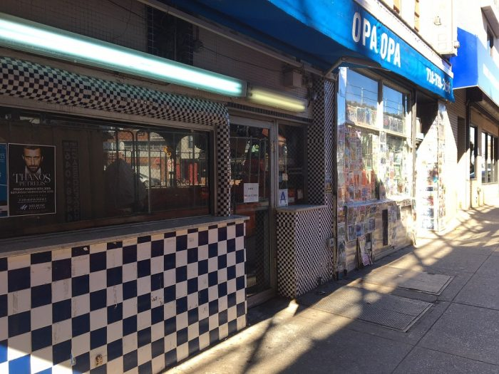 Opa A Long Time Greek Restaurant In Astoria Closes Astoria Post This prevent's the input from jumping to the other side if you rotate your controller too much. greek restaurant in astoria closes